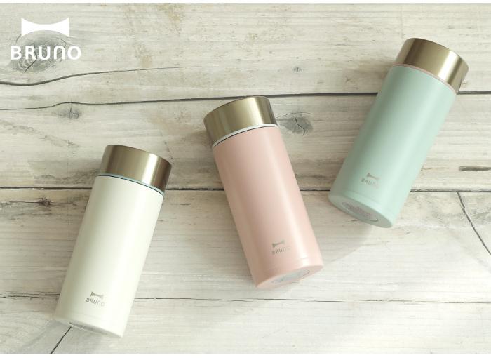 マット塗装の淡い色合いにゴールドのフタがオシャレなシンプルで使いやすい「BRUNO」の「ステンレスボトル Shortは、直径6.3×高さ16.7cmで、容量は350mlと女性にちょうど良いサイズ。