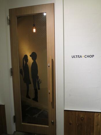 大江戸線の牛込神楽坂駅から歩いて2分ほどの「ULTRA★CHOP(ウルトラチョップ)」は、ニュージーランド産のラムチョップとワインをリーズナブルにいただけるバルです。