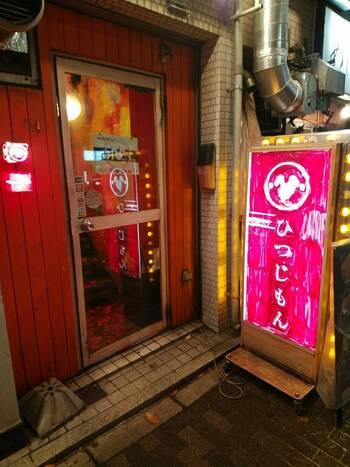 渋谷駅の新南口改札から徒歩5分のところにある「ひつじもん」は、ラム肉専門の焼肉バルです。今まで食べたジンギスカンとはひと味もふた味も違うと評判のお店。