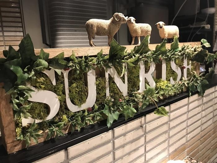 """貴重な国産羊肉が食べられるのが、麻布十番の「羊SUNRISE(ひつじサンライズ)」です。""""羊の夜明け""""という店名の通り、今までのラム・マトン肉のイメージを覆すおいしさが評判です。"""