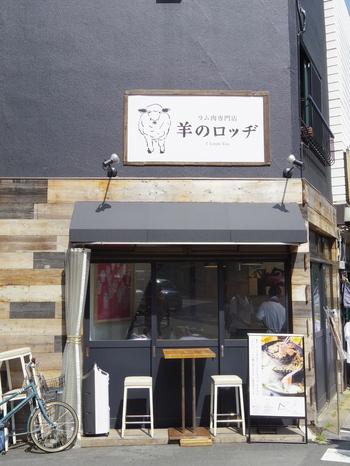 高田馬場駅から歩いて10分ほどの「羊のロッヂ」は、ジンギスカンとラムしゃぶを同時に楽しめる珍しいお店。土日限定でランチ営業しているので、ファミリーで訪れる方も多いんですよ。