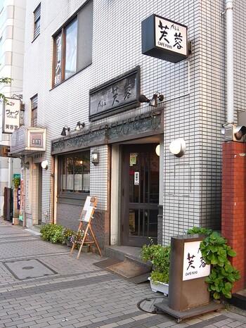 武蔵境駅北口から徒歩5分のところにある昔ながらの喫茶店「カフェ芙蓉(フヨウ)」。扉を開けるとマスターと奥様の2人がお出迎えしてくれます。カウンター席とテーブル席があり、クラッシック流れる店内でゆっくり時間を過ごすのにおすすめです。
