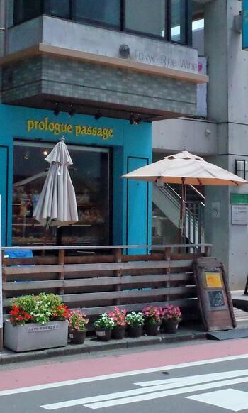 """駅から数分の「たまプラーザ中央商店街」に入ってすぐ右側に。 小さな店ですが、次にご紹介する""""本店""""「パンステージ プロローグ」はここから2kmほど奥まった「美しが丘西」というバス便の立地。駅チカの店で、本店から運ばれる多彩なパンが手に入るのが◎なのです!(筆者撮影)"""