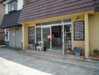 上総清川駅からほど近いところにある「Grumpy(グランピー)」は、木更津の中でもステキなカフェと評判です。