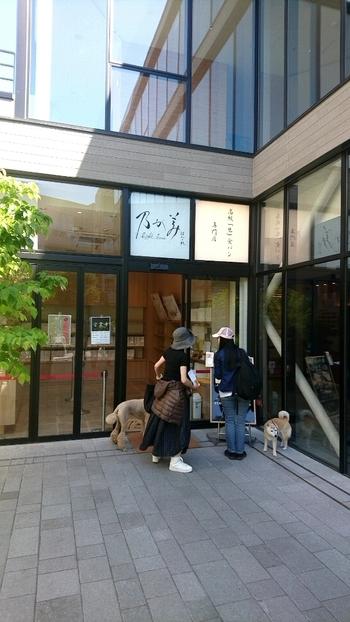 """「耳までおいしく食べられる食パンを」を旗印に2013年、大阪・上本町で創業。以降、2019年現在、全国に100店舗あまりを展開中の「高級『生』食パン」の店。 関東圏初出店の""""はなれ""""として、2016年5月にたまプラーザにオープンしました。"""