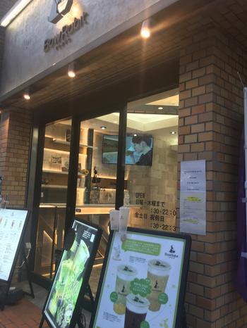 高田馬場駅から徒歩2分のところにあるBowRabitは、茶葉に強いこだわりを持つお店。レンガと石のラフな外観に、折り紙のうさぎのロゴが目印です。