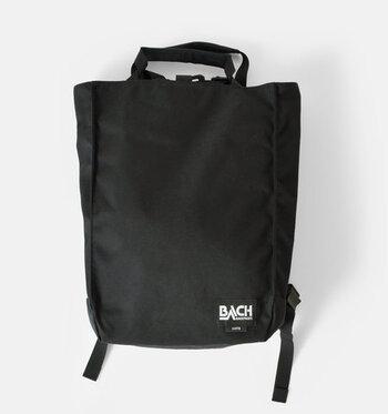 こちらは「BACH(バッハ)」の、耐水性・耐久性の高いコーデュラナイロン生地を使用したトートバッグ。開口部は安心のファスナー仕様。そしてトートとしてだけでなく、リュックとしても使えます。