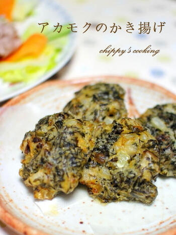 「アカモク」という海藻を、かき揚げにしていただきます。玉ねぎやシイタケも入っているので、立派な夕食のおかずの一品になります。