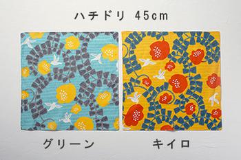 ハチドリと花が鮮やかに染め抜かれた風呂敷は、どこかレトロで異国情緒あふれる色彩。個性的ながらも風呂敷ならチャレンジできそう。