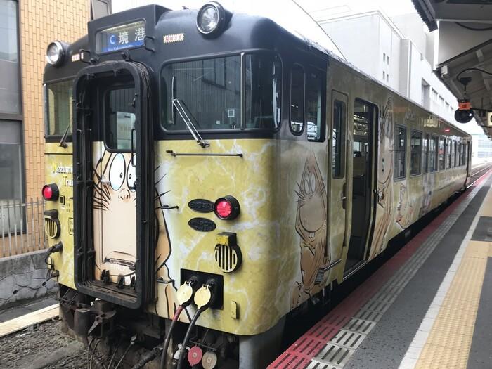 列車にのって移動するという方は、JR境線「鬼太郎列車」へのご乗車もお忘れなく・・・!