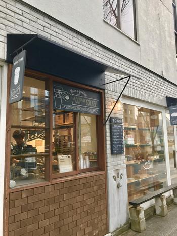 梅田近辺を訪れたら足を運びたい、「foodscape!」。こちらのお店は、福島駅から徒歩5分ほどのところに位置します。レンガ調の外観が可愛らしく、思わず入ってみたくなりますね。