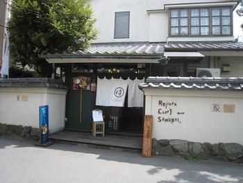 小町通りから少し裏手の路地に入ったところにあるのが古民家を改装して造られた「Rojiura Curry SAMURAI. 鎌倉店」です。「侍」の暖簾が鎌倉の街に馴染んでいい味出してます。