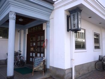 縄手通り近くにある「ホテル花月」の喫茶室。名前の由来は、「珈琲を86℃のお湯で淹れる」ところから。こだわりが感じられます。