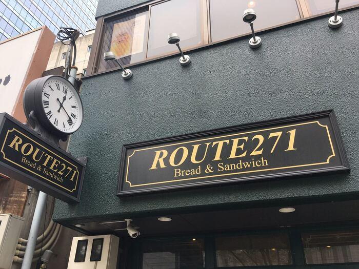 大阪の中心部・梅田エリアのパン屋さんと言えば、こちら。「ROUTE271」は、梅田駅・大阪駅から徒歩約5分の場所にあります。この近辺にはショッピング施設やオフィスビルが集まっていて、お買い物途中やお仕事帰りにも立ち寄りやすく便利です。こちらのお店は行列ができるほどの人気店で、人気のパンは早くに売り切れとなることもあるようです。