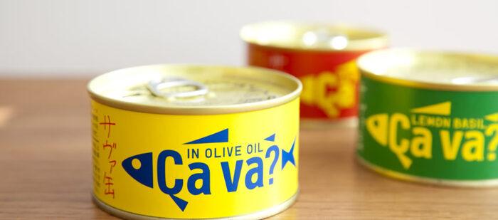 缶詰は生から調理したものより栄養値が低いのでは?と思われる方もいらっしゃるかもしれませんが、実はサバ缶のほうが栄養価が高いのです!というのもサバ缶を作る際は、サバを調理してから缶詰めにするのではなく、生のまま缶詰に入れ、そこから圧力をかけて調理するそうです。そのため油分など通常の調理では流れ出てしまうものが缶詰に全て残されているというわけ。ですから、サバ缶は汁にも栄養がたっぷりなんです♪
