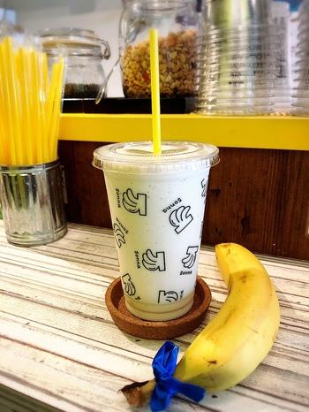これ1杯で、栄養満点パワーチャージ!都内で話題の「バナナジュース」専門店