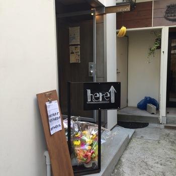 """「ミバショウ」は、市ヶ谷駅と北千住マルイ内に店舗を構えるバナナジュース専門店です。店名はバナナの和名""""実芭蕉""""に由来しているそう。"""