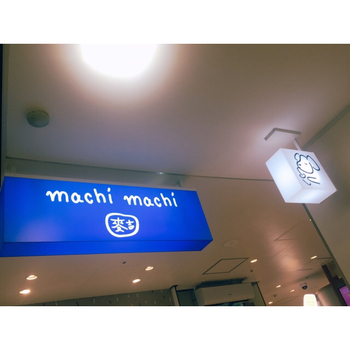 """ラフォーレ原宿の2Fにある「machi machi」は、台湾メディアで""""神のチーズティー""""と称される話題沸騰中のチーズティー専門店です。"""