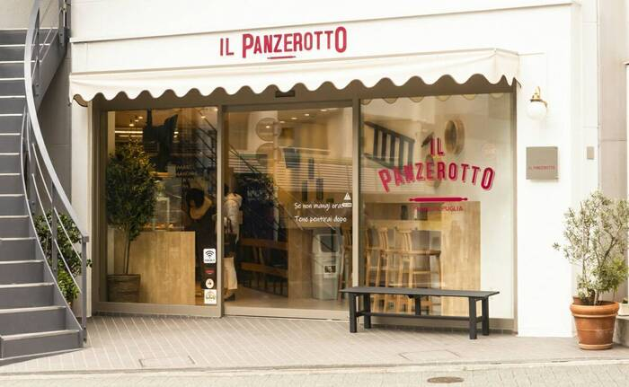 2019年1月に日本初上陸したのが、包み揚げピザ専門店「IL PANZEROTTO(イル パンツェロット)」です。代官山駅からすぐの場所にあるので、ショッピングの途中に立ち寄ってみてはいかがでしょうか?