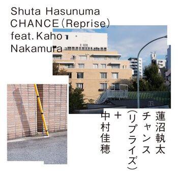 2019年6月には、今注目のミュージシャン中村佳穂さんをフューチャリングに迎えて新曲も発表。中村佳穂さんののびやかな歌声が心地良い曲です。