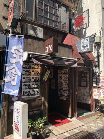 吉祥寺駅から約3分の場所にある「コペ」。コピス吉祥寺のすぐ近くの路地に佇む、小さな定食屋さんです。