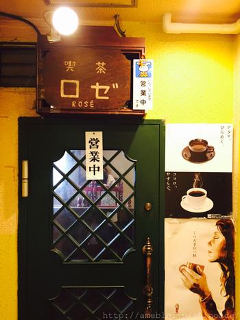 吉祥寺駅から歩いて約4分の「ロゼ」。喫茶店としても人気ですが、定食などレトロでおいしいごはんも人気のお店です。