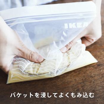 【明日なにつくる?】おうち時間を楽む。爽やかスイーツレシピ