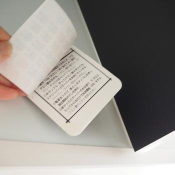 電気ケトル、やかん、ポットなど、素材によってお手入れ方法は異なります。まずは付属の説明書で最適なお手入れ方法を確認するのがいちばん。見えるところにメモをして、いつでも清潔にできる手順がわかるといいですね。