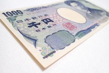 バッグの中に入れておくアイテムとしては「えっ?」と思うかもしれません。でも、お財布のお金とは別に、千円札を1枚忍ばせておくととても便利です。