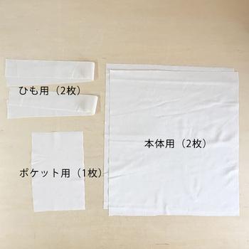 用尺60㎝の布を写真のようなパーツにカットします。はじめにバッグを収納するポケットを作り、バッグのひも→本体の順に縫っていきます。以下のリンク先のページでは、エコバッグの作り方をはじめ、バッグづくりのポイントになる「袋縫い」についても詳しく紹介されています。