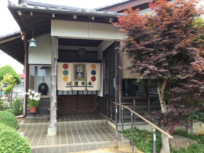 茨城県内にある「村屋東亭」。茨城には、そば職人からの評価も高い「常陸秋そば」というブランド品種があり、こちらの店主はその普及に尽力された方で、美味しい「常陸秋そば」が頂けます。