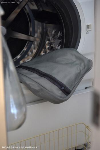 衣類をしまっていたケースなのに、帰宅後はそのまま洗濯機にイン♪ 荷ほどきが楽になること間違いなし。