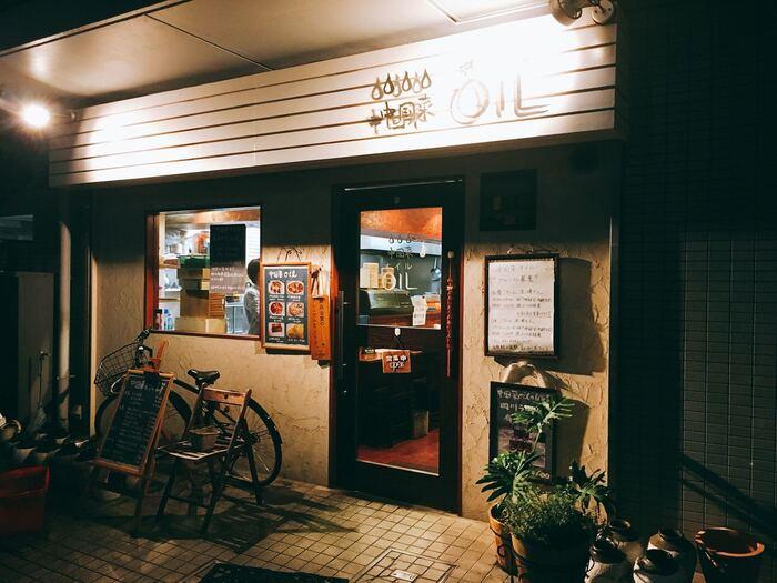 福島駅にある麻婆豆腐が人気の中華料理屋。お昼は行列になっていますが、夜は予約してゆっくり楽しむことができますよ。
