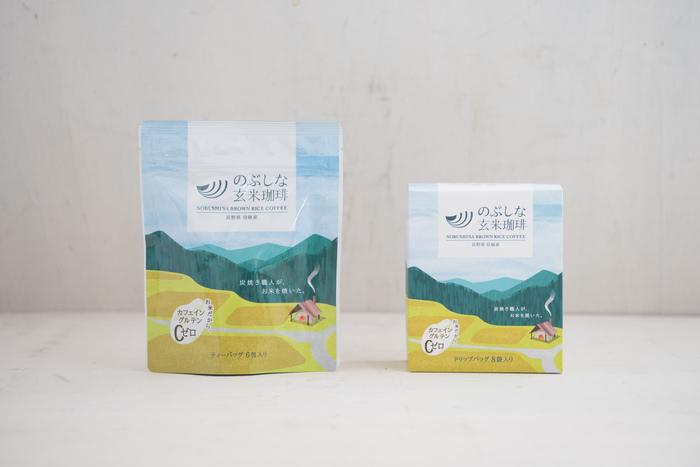 長野県長野市の奥深くにある信級(のぶしな)地区で、炭焼き窯の予熱を利用し玄米を焙煎した「のぶしな玄米珈琲」は玄米の甘さも広がる不思議なコーヒー。憂鬱な心をほっとリラックスさせてくれます。