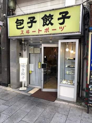神保町駅から徒歩2分、年季の入った看板が目印の「スヰートポーヅ」。中国で本場の餃子の製法を学んだ初代オーナーが1936年にオープンした老舗の餃子専門店です。