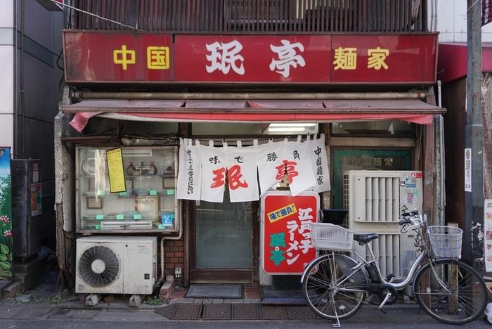 下北沢駅から徒歩3分、赤地に白と黄色の文字の看板がいかにも町の中華料理屋さんと言った感じの「みん亭」。まるで映画のセットのように古びた外観は、不思議と人を惹きつける魅力があります。