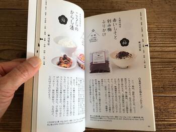 ふりかけ、佃煮、塩辛などからちょっぴり珍しい一品まで、100もの名産品がズラリ。日本米穀小売商業組合連合会による免許を持つお米マイスターによる推薦品は、お米の魅力を引き出すものばかり。日本の主食であるお米の美味しさを再確認できちゃいますね。