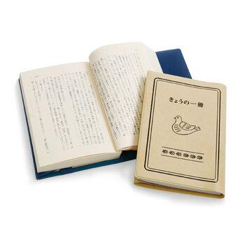 文庫本サイズのブックカバーは、昔の文庫本の表紙をモチーフにしたレトロかわいいデザイン。紙製のしおりもセットになっています。カラーは4色。どんな本も、このカバーを付ければ、一気にノスタルジックな雰囲気になること間違いなし♪