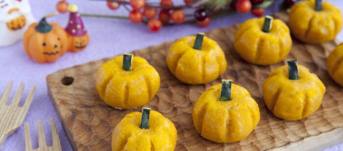 ハロウィンといったらかぼちゃ! かぼちゃを甘酒で煮ることで、砂糖を加えなくても十分美味しく出来上がります。かぼちゃの水分が飛ばし硬くなってきたらバターと卵黄を入れて、成形してからトースターで焼き上げます。かぼちゃの形が楽しい、スイートパンプキンをちょこんとお弁当に入れみては?