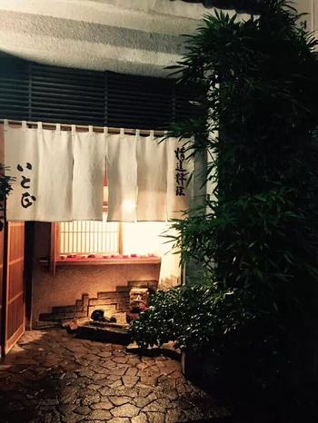 港区麻布十番エリアにあるいと正(いとしょう)は、伝統的な飛騨高山の精進料理店である角正(かくしょう)の味を引き継ぐお店です。ミシュランでも星を獲得しており、完全予約制となります。
