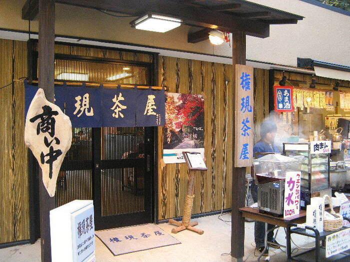 高尾山の薬王院よりも手前の休憩所として人気のお店が「権現茶屋」です。坂の終点にあるため、たくさんの人が立ち寄ります。お食事の他、お土産なども購入できます。
