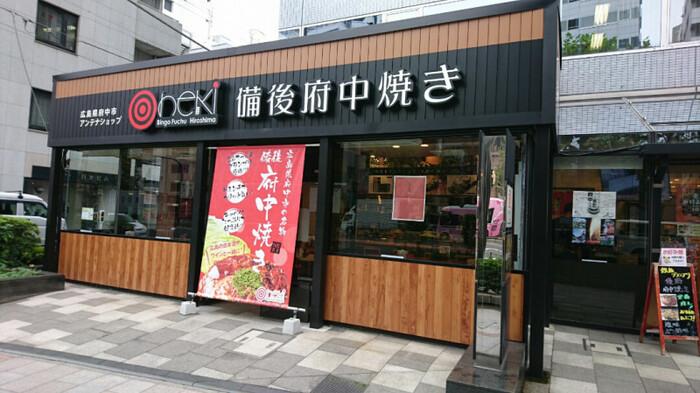 広島県の名物といえば、お好み焼きは外せませんね。神田小川町駅のすぐそばにある「NEKI(ネキ)」では、広島県東部の備後地方にある府中市で古くから親しまれている、ご当地のお好み焼きがいただけます。