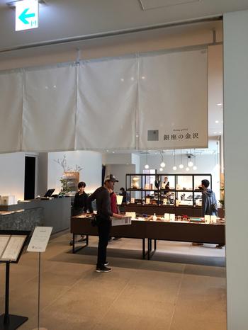 銀座一丁目駅から徒歩1分のキラリトギンザ6階にある「銀座の金沢」は、石川県・金沢の古き良きものだけでなく、今を感じてもらいたいという思いでオープンしたお店です。