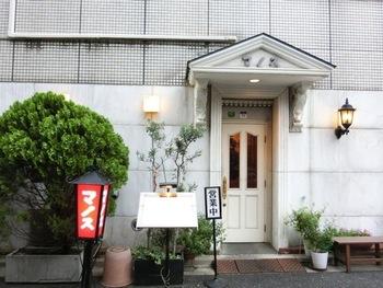 浅草エリアにはロシア料理のレストランがいくつかあり、その中でも人気が高い「浅草マノス」は、昭和44年(1969年)創業のレストランです。