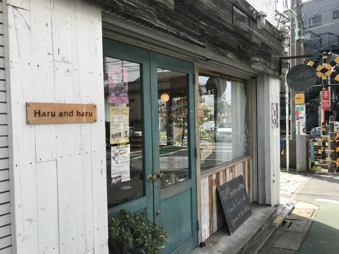 東急大井町線の緑ヶ丘駅からすぐのところにある「Haru&haru(ハル&ハル)」は、無添加のフレンチトーストにこだわったお店。こちらは都内初のフレンチトースト専門店としてオープンしました。