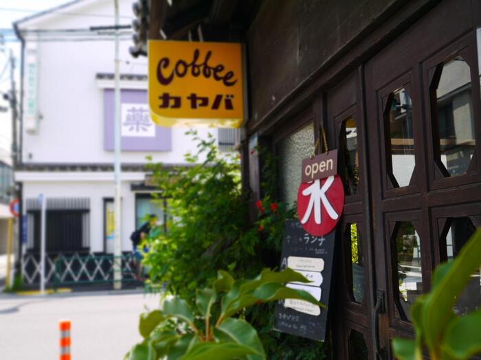 """また、園内を通る「動物園通り」や、公園と他所を分かつ「不忍通り」は歩きやすく、鶯谷駅の南側の「寛永寺」がある""""上野桜木町""""界隈や、東京藝大周辺地域は、閑静で緑多く、風情があり、散策向きです。 【上野桜木交差点の角に建つ人気喫茶店「カヤバ珈琲」は、東京藝術大学から歩いてすぐ。】"""