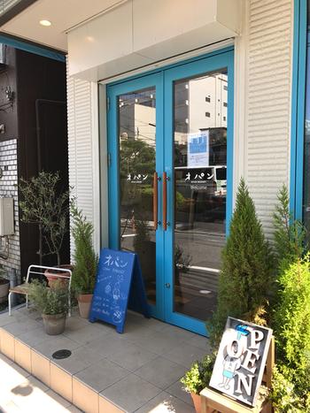 """京王線・笹塚駅から徒歩3分にある「オパン」は、白とブルーのおしゃれな外観が目印の人気のパン屋さんです。""""どこかホッとするような温かみのある素朴なパン""""をコンセプトに、素材と製法にこだわった美味しいパンを提供しています。"""