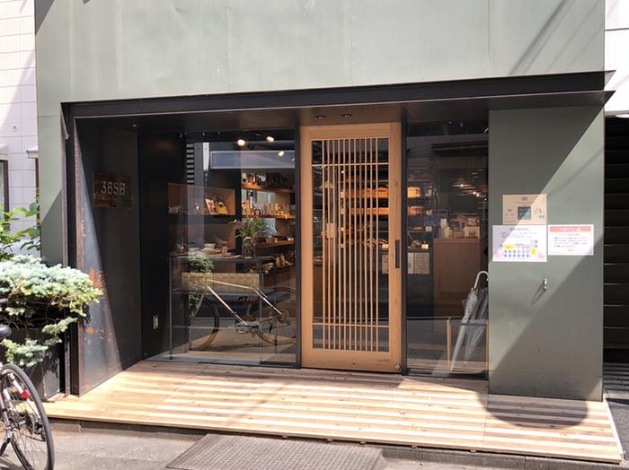 次にご紹介するのは、小田急線・代々木八幡駅にあるベーカリー「365日」です。国産小麦をはじめとする厳選した日本の食材を使用した365日の美味しいパンは、パン好きはもちろんのこと食通の間でも大人気です。