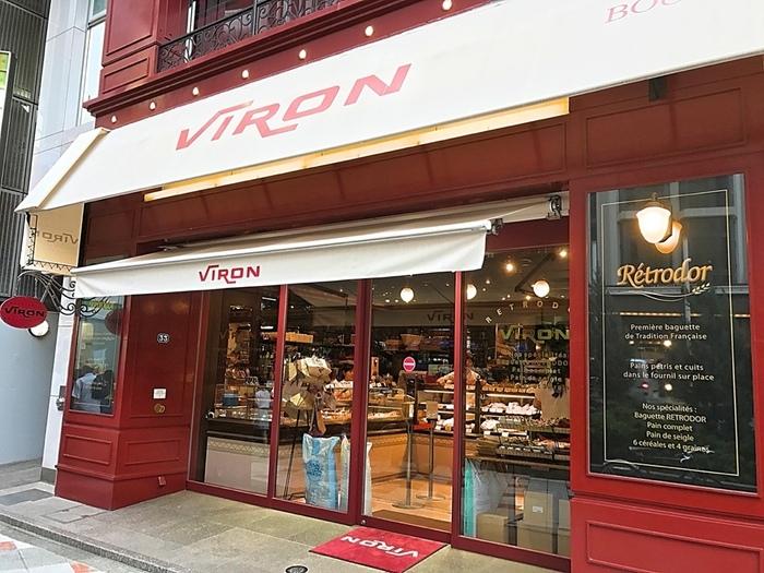 東京・渋谷にあるおしゃれなブーランジェリー「VIRON(ヴィロン)」は、フランス産の小麦を使用したこだわりのパンが楽しめる人気店です。2Fはカフェスペースになっており、フレンチスタイルのモーニングや美味しいランチも提供しています。