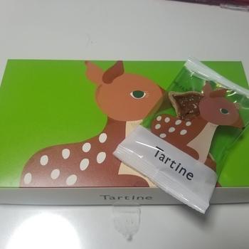 グリーンのボックスに小鹿のバンビが目をひく「ティート」は、アーモンド、カシューナッツ、くるみの焼き菓子でサクッと香ばしい風味が楽しめます。ちょっとしたギフトにも渡したくなりますね。